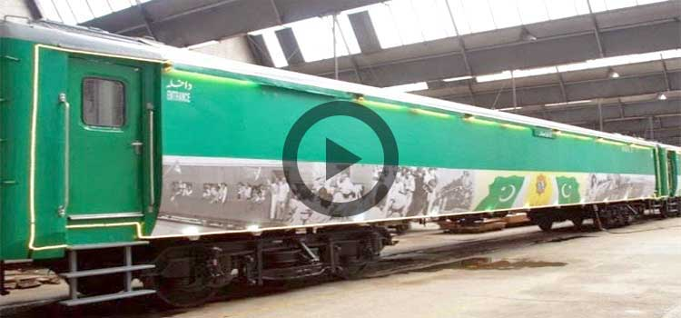 Azaadi Special Train on 14th August 2014 – Video