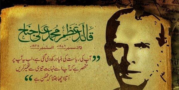 Quaid-e-Azam4