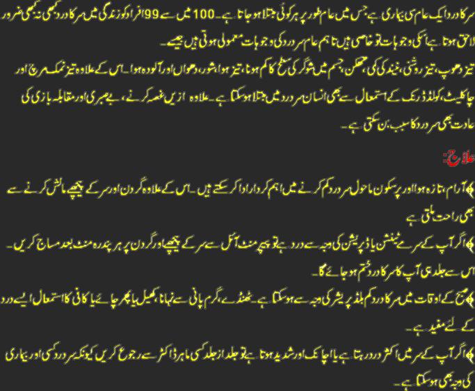 Urdu_Translation_Post
