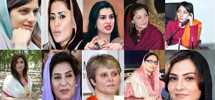 Top 10 Female Politicians of Pakistan