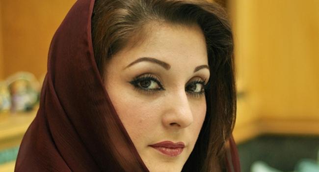 Maryam-Nawaz-Sharif_InfoMazza
