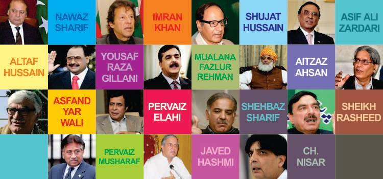 Top 15 Most Popular Pakistani Politicians