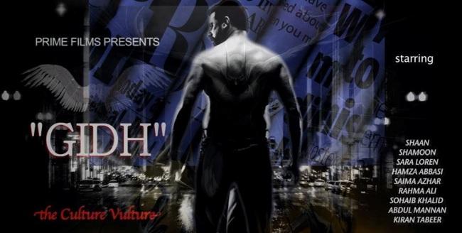 07_Gidh-Pakistani-Movie