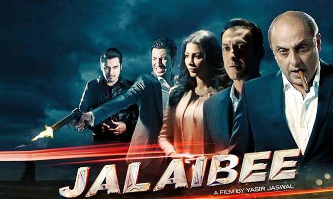 Jalaibee_iM