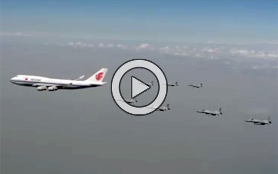 Exclusive Video of JF-17s Escorting Chinese President's Plane (Video)