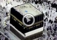Youm-e-Arafat, Ka'aba Being Adorned With New Kiswa (Video)