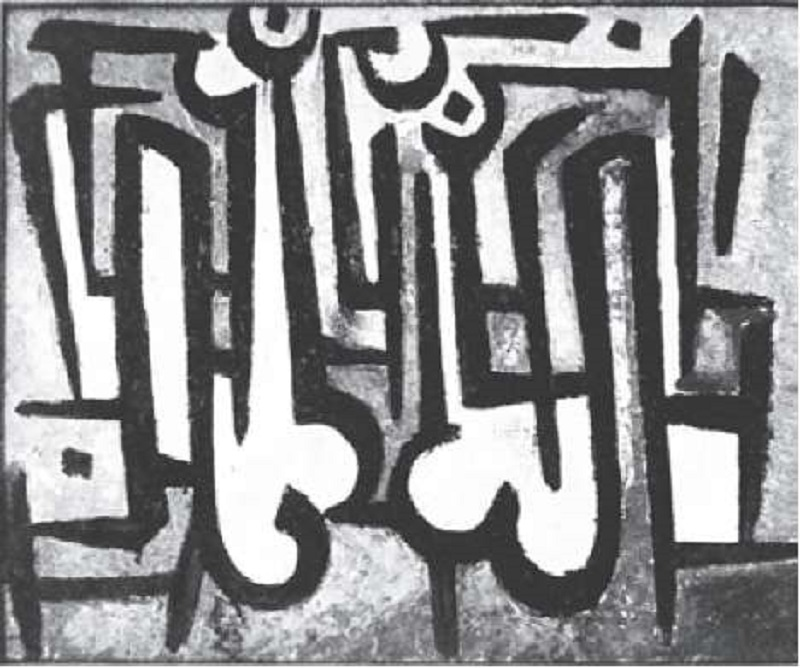 Sadequain and Calligraphic Modernism 09