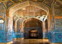 10 Famous Masjids (Mosques) in Pakistan