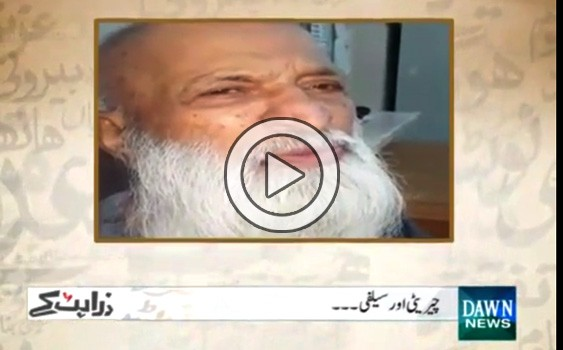 Abdul Sattar Edhi's Reaction on Controversial Selfie with Komal Rizvi (Video)