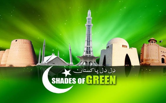 20 Trending Wallpapers for Independence Day of Pakistan