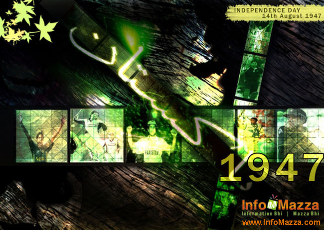 Independence Day Wallpapers - Infomazza (1)