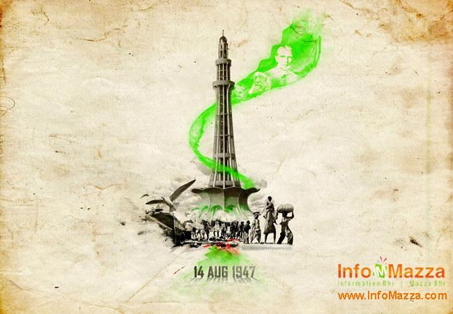 Independence Day Wallpapers - Infomazza (19)