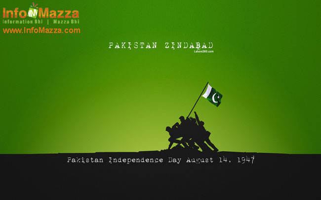 Independence Day Wallpapers - Infomazza (2)