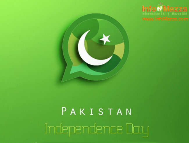 Independence Day Wallpapers - Infomazza (7)