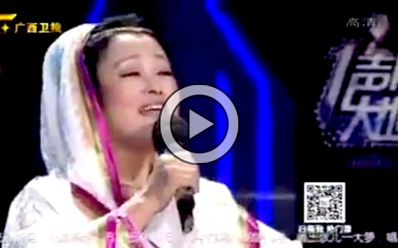 Love for Pakistan from China – Beautiful Song (Video)