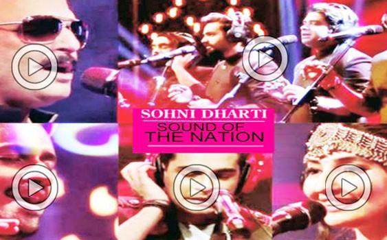 Sohni Dharti (Various Artists) Coke Studio 8 (Video)