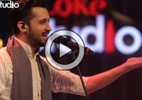 Tajdar-e-Haram (Coke Studio – Atif Aslam) Video