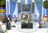 Shaan-e-Hazrat Ali (Radi-Allaho Anho) According to Aalim-e-Deen (Video)