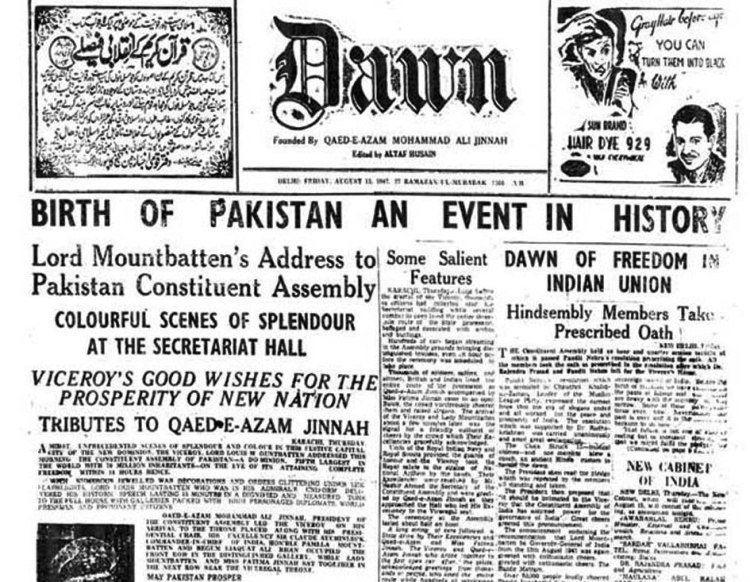 02Pakistan gains independence from India_InfoMazza