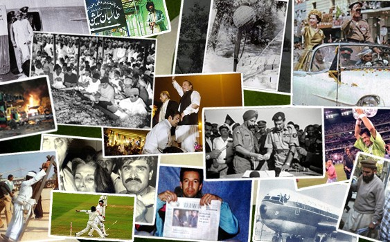 59 Most Powerful Images in Pakistan's History (Rare Photos)