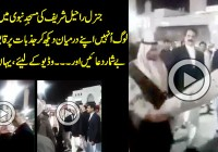 COAS General Raheel Shareef in Masjid-e-Nabiwi (Madina) – Video