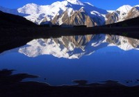 Pearl of Karakoram, Rush Lake of Pakistan