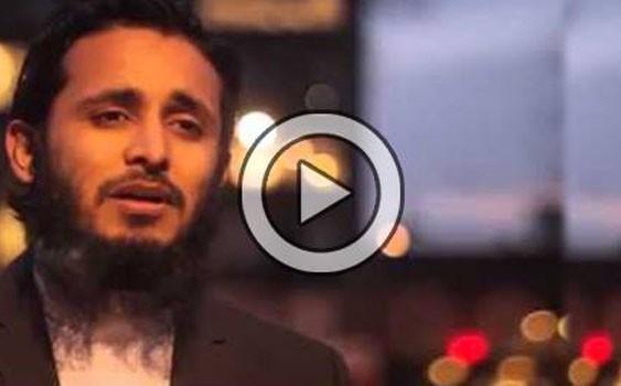 Tamanna Muddaton Se Hai (Naat) – Video