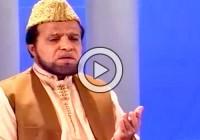 Noori Mehfil Pe Chadar Tani Noor Ki – Siddique Ismail (Naat) – Video
