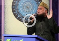 Sarkar (SAWW) Yeh Naam Tumhara – Syed Fasih Uddin Soharwardi (Naat) – Video