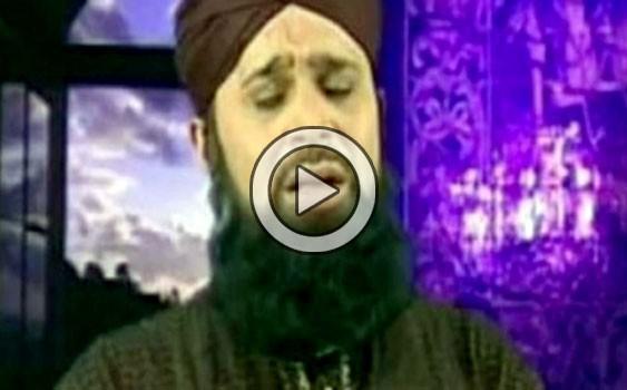 Huzoor Jante Hain – Owais Raza Qadri (Naat) – Video