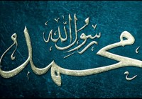 7 Things That Will Surprise You About Muhammad (PBUH)