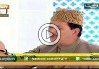 Khuda Ka Zikr Karay – Qari Waheed Zafar Qasmi (Naat) – Video