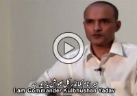 Confessional Video of Indian Navy Officer Kulbhushan Yadev Presented to Media by DG ISPR