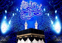 Shab-e-Mairaj and Shab-e-Mairaj Prayers (Nawafil)