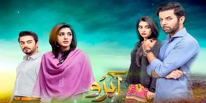 Abro-(Aabroo)-Pakistani-Drama
