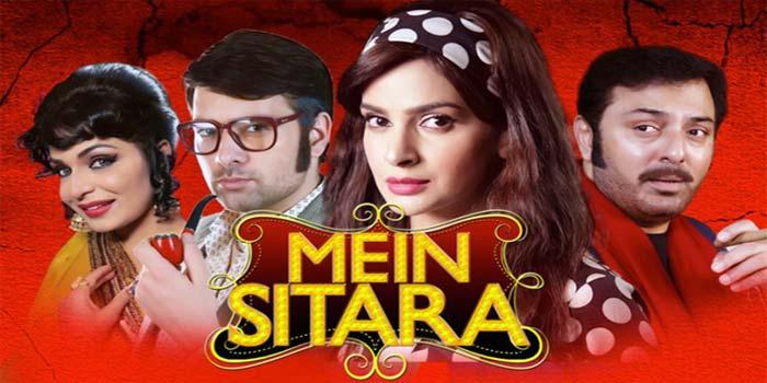 Mein-Sitara-(Main-Sitara)-Pakistani-Drama