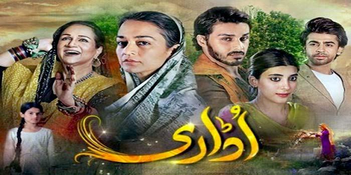 Udaari-Pakistani-Drama