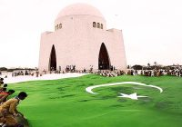 What is History of 14 August and Why Pakistani's Celebrate it