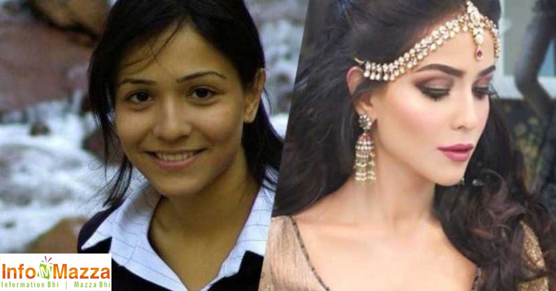 Humaima With & Without Makeup