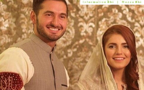 Momina Mustehsan gets engaged in private ceremony pictures leaked