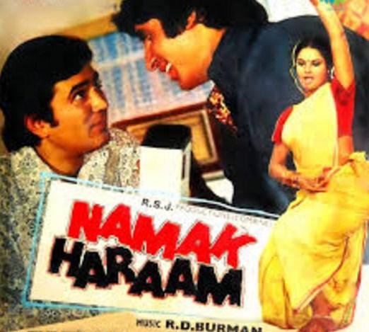 Namak Haram Movie