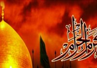 Muharram ul Haram and Its Importance for Muslims