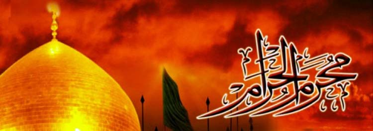 muharram-ul-haram-and-its-importance-for-muslims