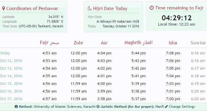 Sehr o Iftar time for Muharram Nine and Ten in Peshawar - Infomazza.com