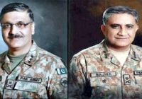 General Qamar Javed Bajwa Appointed as 16th Army Chief of Pakistan