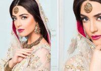 Maya Ali Latest Photoshoot Pictures Viral