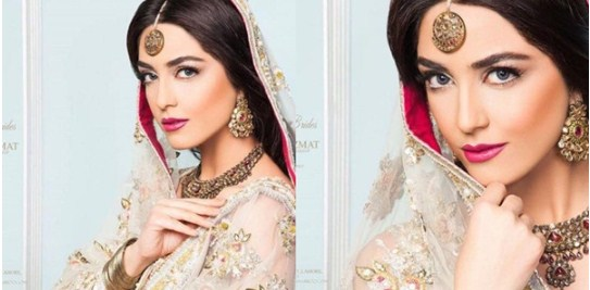 Maya Ali Latest Photoshoot Pictures Viral