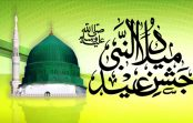 Rabi-ul-Awwal: General Information and Importance