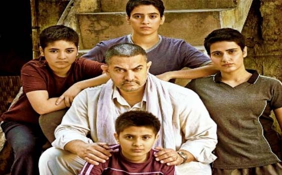 Aamir Khan's Dangal Become Highest Grossing Hindi Film in History