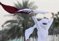 Qatar 'to introduce' minimum wage